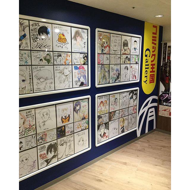 Comic street locates under Yokohama station basement floor.Secure big space only for comic.